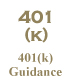 icon-401k-guidance